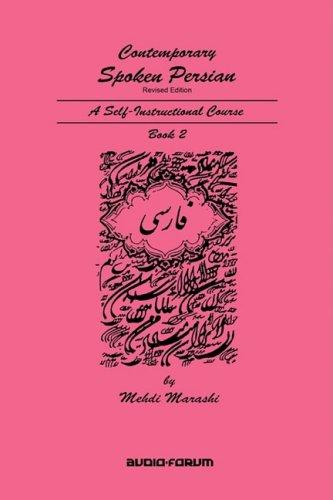Contemporary Spoken Persian Volume 2
