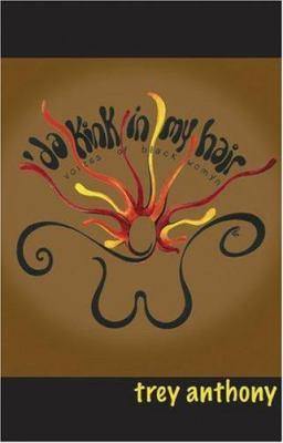 Da Kink in My Hair 9780887547560