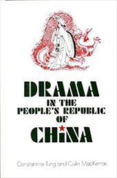 Drama in the People's Republic of China 3976715