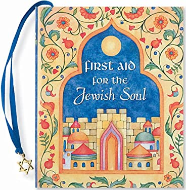 First Aid for the Jewish Soul [With 24k Gold-Plated Charm] 9780880883320