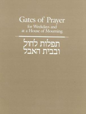 Gates of Prayer for Weekdays and at a House of Mourning: Gender-Inclusive Edition- Large Print 9780881230581