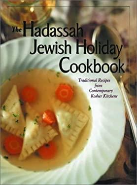 Hadassah Jewish Holiday Cookbook 9780883636039