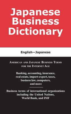 Japanese Business Dictionary 9780884003137