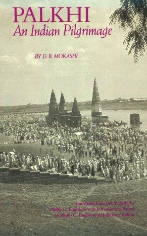 Palkhi, an Indian Pilgrimage 9780887064623