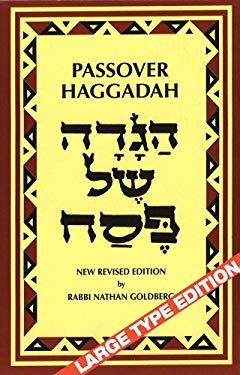 Passover Haggadah : Goldberg Haggadah