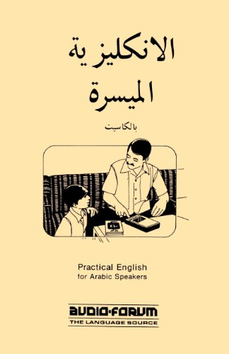 Practical English for Arabic Speakers 9780884327400