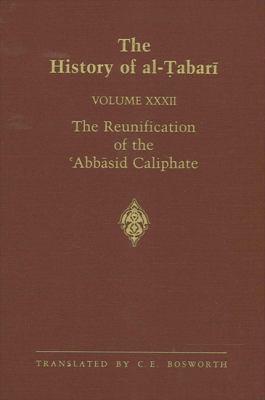 Reunification Abbasid Alt32: The Reunification of the 'Abbasid Caliphate: The Caliphate of Al-Ma'mun A.D. 813-833/A.H. 198-218