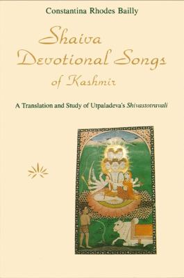 Shaiva Devotional Songs: A Translation and Study of Utpaladeva's Shivastotravali 9780887064937