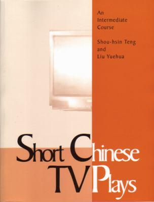 Short Chinese TV Plays: An Intermediate Course = [Tien Shih Tuan Chu Ju Men] 9780887271687