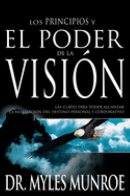 Sp-Principles and Power of Vision 9780883689653