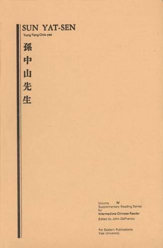 Sun Yat-Sen: Volume Four, Supplementary Reading Series for Intermediate Chinese Reader 9780887101199