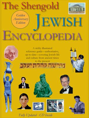 The Shengold Jewish Encyclopedia [With CDROM] 9780884003281