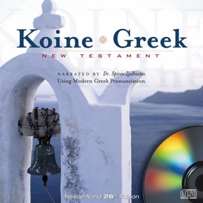 Koine Greek New Testament 9780899571201