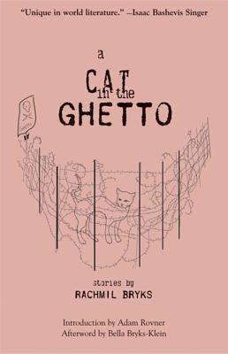 A Cat in the Ghetto 9780892553273