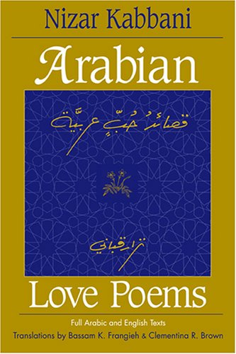 Arabian Love Poems 9780894108815