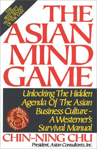 Asian Mind Game 9780892563524