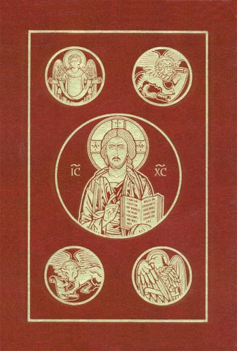 Catholic Bible-RSV 9780898708332