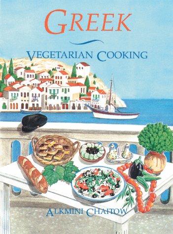 Greek Vegetarian Cooking 9780892813407