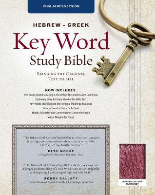 Hebrew-Greek Key Word Study Bible-KJV: Key Insights Into God's Word 9780899577470