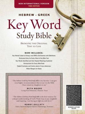 Hebrew-Greek Key Word Study Bible-NIV-Wide Margin
