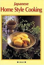 Japanese Home Style Cooking 4030161