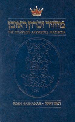 Machzor: Rosh Hashanah - Ashkenaz 9780899066769