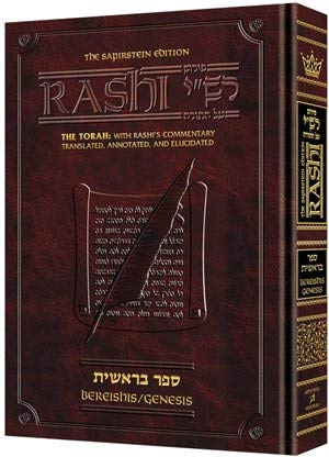 Marx Trains Pocket Price Guide: Rashi: The Torah with Rashi's Commentary 9780899060262