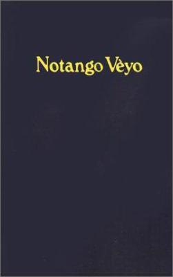 Notango Veyo-FL