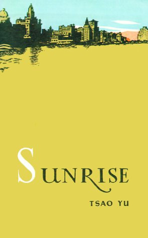 Sunrise: A Play in Four Acts 9780898751833