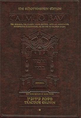 Talmud Bavli: Tractate Eruvin, Volume 1 9780899067261