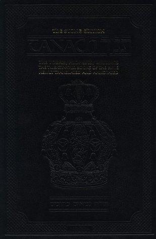 Tanach-OE-Stone 9780899062693