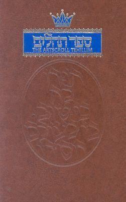 Tehillim/Psalms: Volume 1