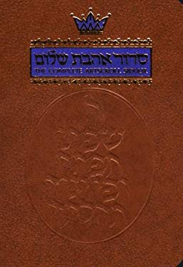The Complete Artscroll Siddur 9780899066547