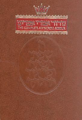 The Complete Artscroll Siddur 9780899066592