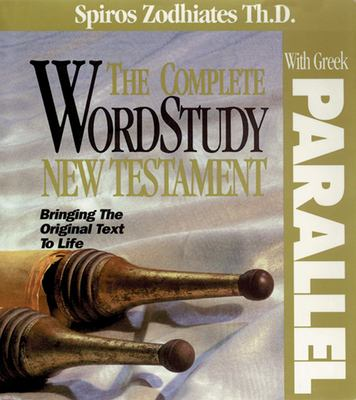 Complete Word Study New Testament W/ Parallel Greek: KJV Edition 9780899576527