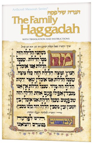 The Family Haggadah: With Translation and Instruction