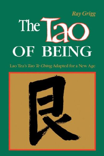 The Tao of Being: I Think and Do Workbook 9780893341152