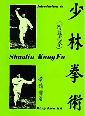 Introduction to Shaolin Kung Fu 9780901764539