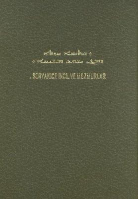 Syriac New Testament and Psalms-FL 9780900185496