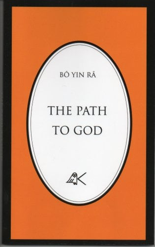 The Path to God 9780915034154