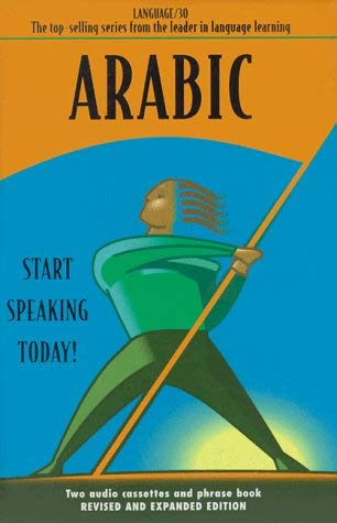Arabic Language/30 W/Bk 9780910542708