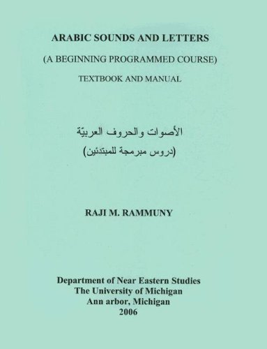 Arabic Sounds and Letters: (A Beginning Programmed Course) Textbook and Manual 9780916798031