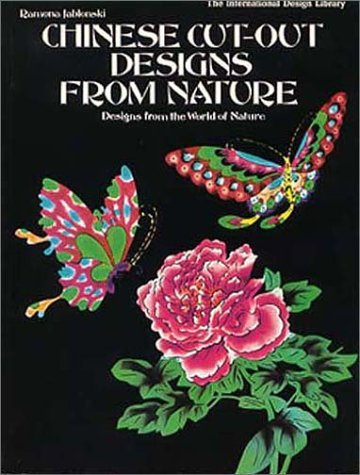 Chinese Cut Out Design Coloringbook
