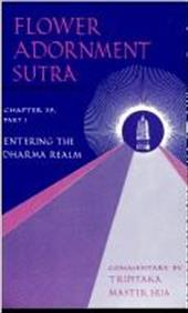 Entering the Dharma Realm: Chapter 39 Part I 4143429