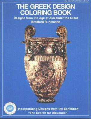 Greek Design Book 9780916144722