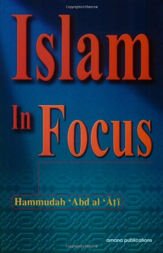 Islam in Focus 9780915957743