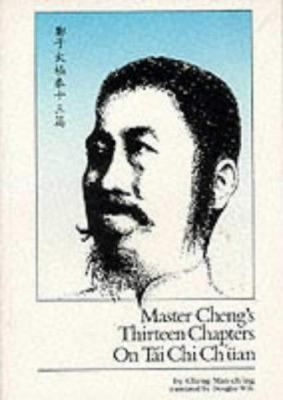 Master Cheng's Thirteen Chapters on T'Ai-Chi Ch'uan 9780912059006