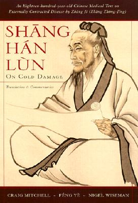 Shang Han Lun: On Cold Damage, Translation and Commentaries 9780912111575