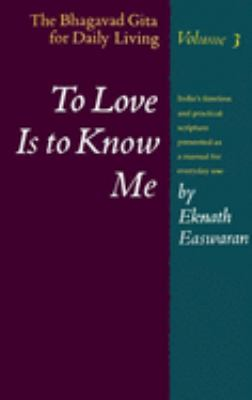 To Love Is to Know Me: The Bhagavad Gita for Daily Living, Volume III 9780915132195