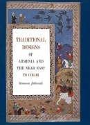 Traditional Armenian Near East 9780916144418